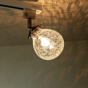 照明 1灯ガラススポットライト INTERFORM Marweles SPOT インターフォルム マルヴェル スポット クリアクラック LED対応 LT-1360CR is-interior 03