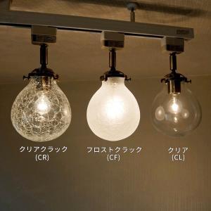 照明 1灯ガラススポットライト INTERFORM Marweles SPOT インターフォルム マルヴェル スポット クリアクラック LED対応 LT-1360CR is-interior 06