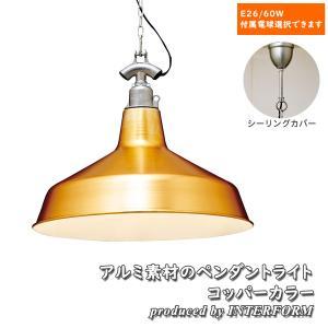 照明 1灯ペンダントライト INTERFORM Vetroz インターフォルム ヴェトロ LED対応 LT-1389-91 is-interior
