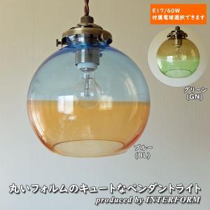 照明 1灯ペンダントライト INTERFORM Arvika インターフォルム アルビカ LED対応 LT-1593 is-interior