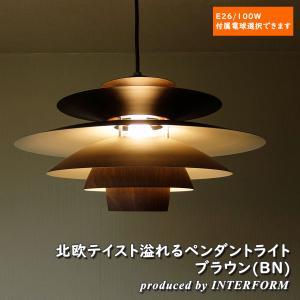 天井照明 1灯ペンダントライト INTERFORM Norden Brown インターフォルム ノルデン ブラウン 木調塗装 LED対応 LT-8822BN is-interior