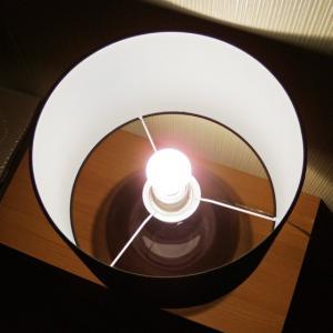 Di classe acqua table lamp black smoke di classe acqua table lamp black smoke is mozeypictures Images