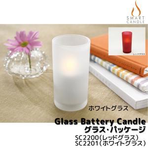 LEDキャンドルライト Smart Candle スマートキャンドル Glass Battery C...