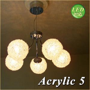 ペンダントライト Cube ACRYLIC5(アクリック5) クリア アクリル モダン TP-273-CL|is-interior