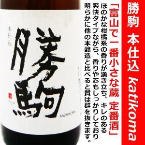 日本酒 勝駒 特別本醸造 本仕込 720ml (かちこま) この酒を飲まないと今のトレンドを語るべからず!!!|is-mart