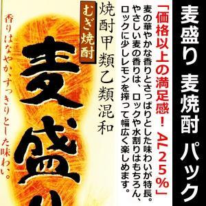 送料無料 焼酎 麦盛り パック 麦 焼酎 25% 1800ml × 6本 1ケース(むぎさかり)|is-mart