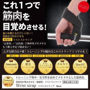【サイズ】長さ55cm x幅4cm  【素材】コットン  【仕様】 リフティング時に手を保護するため...
