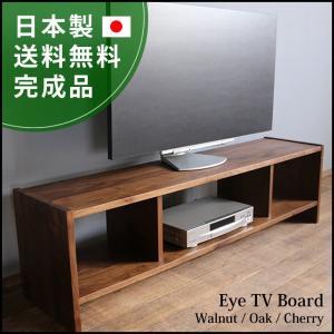 テレビボード TVボード テレビ台 TV台 ローボード ey...