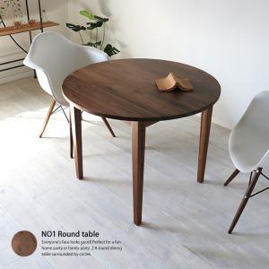 ダイニングテーブル 丸テーブル 丸 おしゃれ 北欧 ウォール...