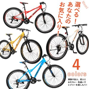 マウンテンバイク MTB オフロード 自転車 26インチ アルミ シマノ 21段変速 にも ロックアウト機能付 EIZER PANTHER|isdinf