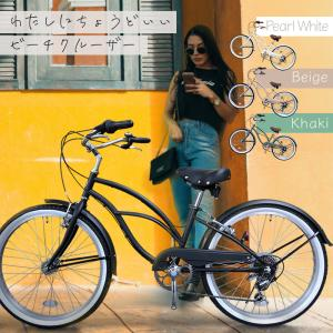 ビーチクルーザー 24インチ おしゃれ レトロ クラシック 自転車本体 ビークル 街乗り 海岸 通勤 通学 チョイ乗り|isdinf