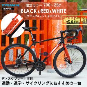 ロードバイク 700C シマノ 21段変速 前後ディスクブレーキ 初心者 速い自転車 自転車本体 速い 通勤 通学 700X25C TRINX-TEMPO1.1|isdinf