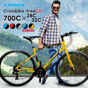 クロスバイク かっこいい コスパ 700C シマノ 24段変速 軽量アルミ 自転車本体 通勤 通学  TRINX FREE2.0 isdinf