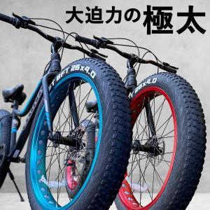 ファットバイク イエロー ブルー マウンテンバイク かっこいい 26インチ 極太タイヤ シマノ 7段変速 Wディスクブレーキ 自転車 TRINX T106|isdinf