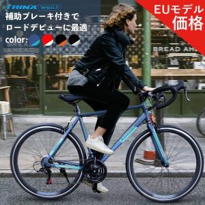 ロードバイク 自転車 安い 初心者 自転車 本体 通勤 通学 TRINX-TEMPO1.0|isdinf