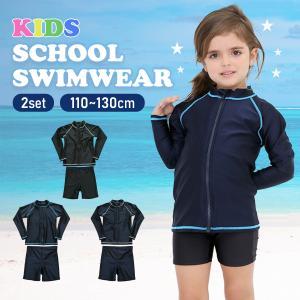 スクール水着 子供用水着 スイミングスクール 日除け対策 名前タグ付き 水泳 シンプル 可愛い お手頃 安い|isdinf