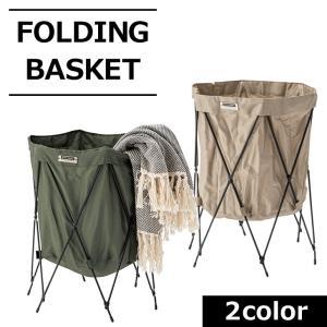 収納 収納ボックス バスケット 籠 洗濯かご ランドリーバスケット 軽量 折りたたみ フォールディングバスケット フォールディング|isdinf