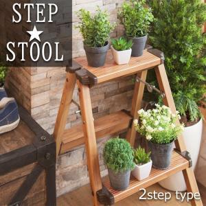 踏台 脚立 ステップ 踏み台 折りたたみ oおしゃれ 木目調 スツール イス 椅子 step stool(ステップスツール) 2段 棚|isdinf