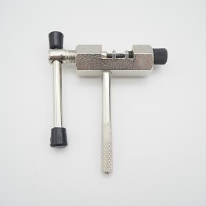 チェーンカッター 自転車工具 チェーン交換道具 isdinf