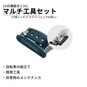 簡易組み立て工具セット ロードバイク・クロスバイク組み立てに必要なマルチツールセット 自転車修理,調整 isdinf