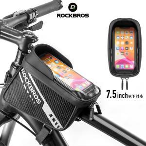 トップチューブバッグ スマホホルダー一体型 7.5インチ対応 防水 ロードバイク マウンテンバイク クロスバイク 鞄 自転車用 isdinf