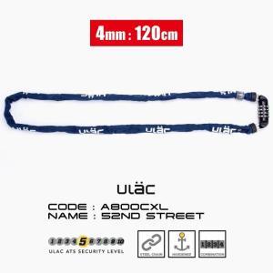 鍵 自転車 ワイヤー錠 バイクチェーン カギ  チェーン 軽量 ダイヤル式 ダイヤルロック 4mm 120cm 頑丈 盗難防止 ULAC isdinf