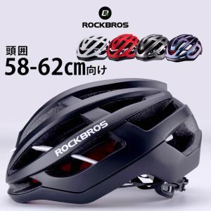 ROCKBROS(ロックブロス)自転車 ヘルメット ロードバイク サイクリングヘルメット 超軽量 高剛性 通気 サイズ調整可 大人用|isdinf