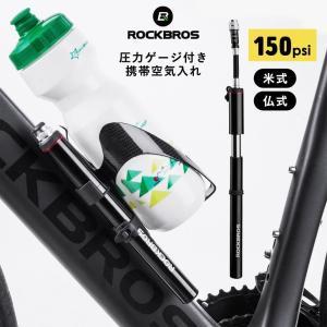 空気入れ エアポンプ エアーポンプ 空気いれ ロードバイク スポーツバイク 持ち運び メンテナンス isdinf