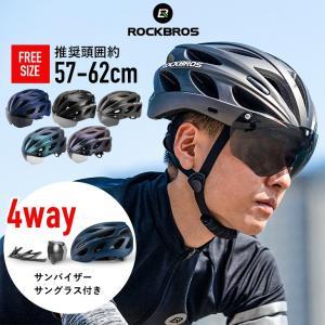 サイクルヘルメット マグネット式ゴーグル付き 57 58 59 60 61 62cm対応 サイズ調整可能 自転車用 スポーツバイク用|isdinf