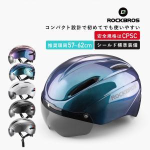 ヘルメット サングラス パイロットタイプ  バイク 原付 一体型 遮光 UVカット 紫外線 日よけ 夏 サイクリング 通勤通学 安全 西日|isdinf