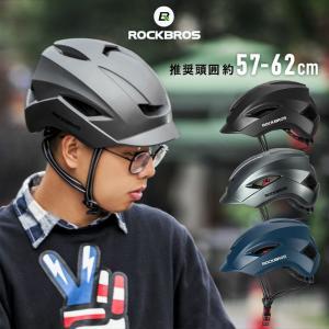 ヘルメット 大人用 メンズ レディース 男女兼用 中学生 高校生 通勤通学 怪我防止 安全対策|isdinf