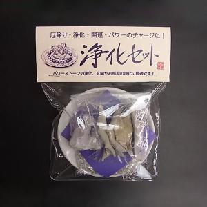 浄化セット 水晶クラスター|ise-miyachu