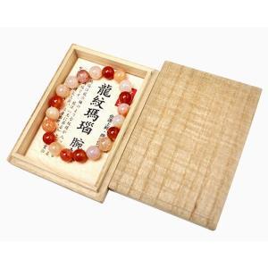 ブレスレット 龍紋めのう(赤) 10φ No.5|ise-miyachu