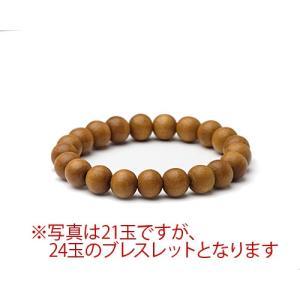 ブレスレット 老山白檀(インド・マイソール産) 10φ No.2|ise-miyachu