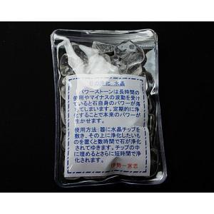 ヒマラヤ水晶チップ(100g入り・大粒)|ise-miyachu
