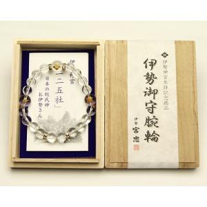 ブレスレット 伊勢神宮参拝記念商品 伊勢御守腕輪(ミ-3) No.3|ise-miyachu