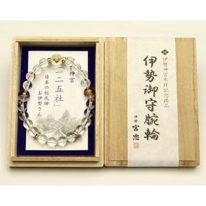 ブレスレット 伊勢神宮参拝記念商品 伊勢御守腕輪(ミ-3) No.7|ise-miyachu