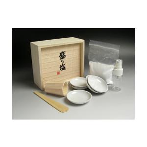 携帯用 盛り塩 セット (盛塩 固め器 円錐) ise-miyachu