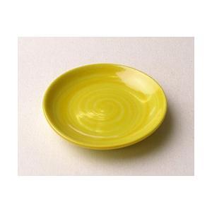 盛り塩 用 黄色 皿 盛塩 ise-miyachu