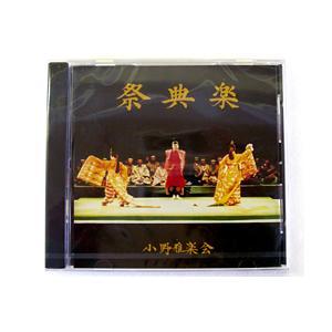 CD 祭典楽 ise-miyachu