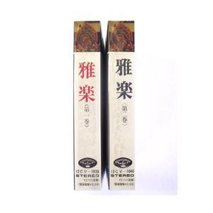 テープ 雅楽1 ise-miyachu