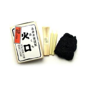 ・秘伝火口 ・付け木 ・和ローソク 誘火綿として使用する火口(ほくち)と付け木は消耗品ですので追加補...