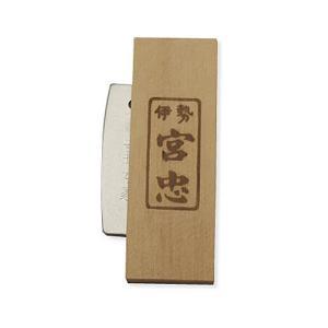 関東型の板付き型火打鎌で江戸時代からのスタイルです。 火打ち金(ひうちがね)は関東地域では火打鎌(ひ...