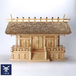 神棚 茅葺三社宮 普及型(大)〈K-7〉|ise-miyachu