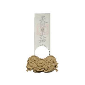 雲型神棚(神鏡付)〈W-1〉 ise-miyachu