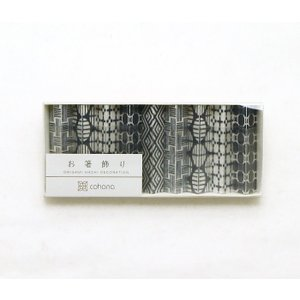 お箸飾り 染付 9個セット ミックス(布・泡)(ポイント2倍)
