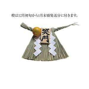しめ縄 (玄関用) 小寸(笑門)|ise-miyachu