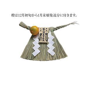 しめ縄 (玄関用) 小寸(蘇民将来子孫家門)|ise-miyachu