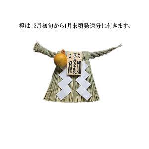 しめ縄 (玄関用) 中寸(蘇民将来子孫家門)|ise-miyachu