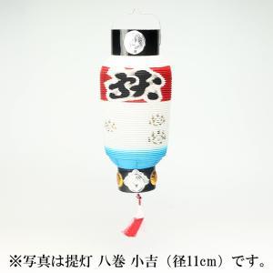 提灯 八巻 大吉(径14cm)|ise-miyachu